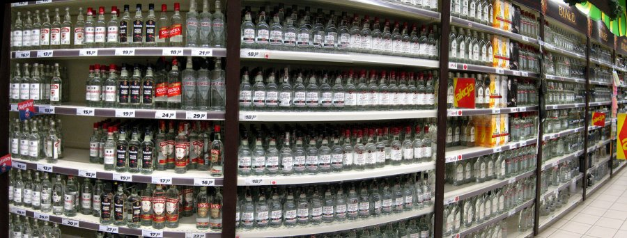 The great wall of vodka img1